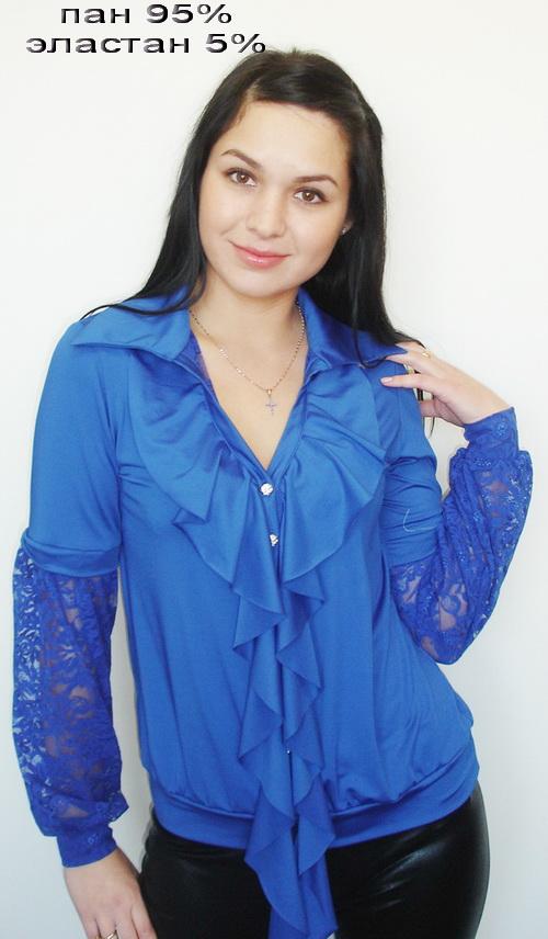 блузка во Владивостоке