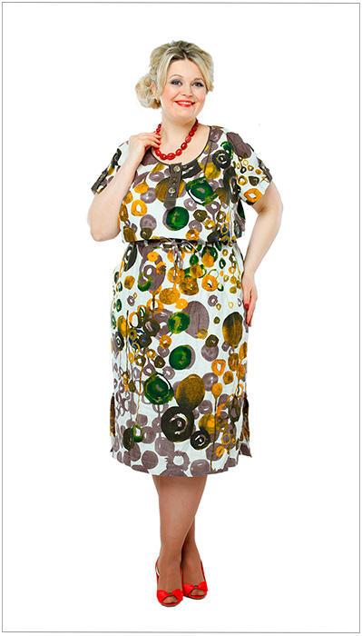 """Платье """"Бриф"""" во Владивостоке"""