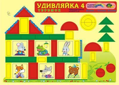 Пособие для развития ребенка во Владивостоке
