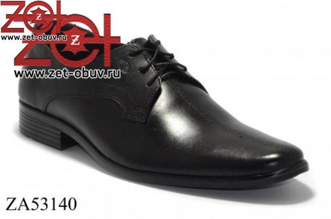 ботинки мужские р.44 во Владивостоке