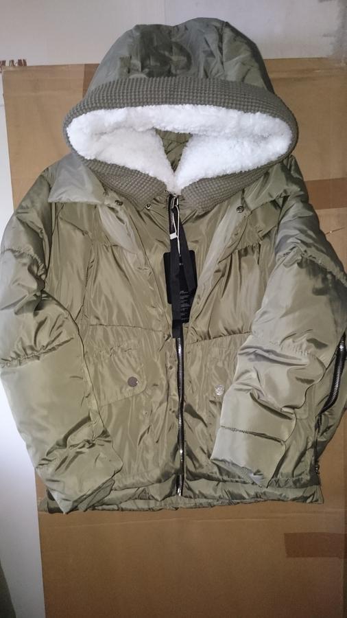 Куртка во Владивостоке