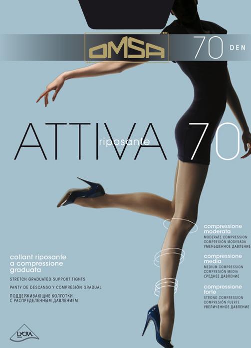 OMSA / Колготки ATTIVA 70 (распределённое давление по ноге)