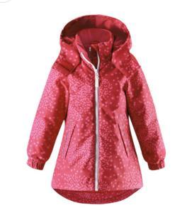 Куртка REIMA на девочку р.98 в Артеме