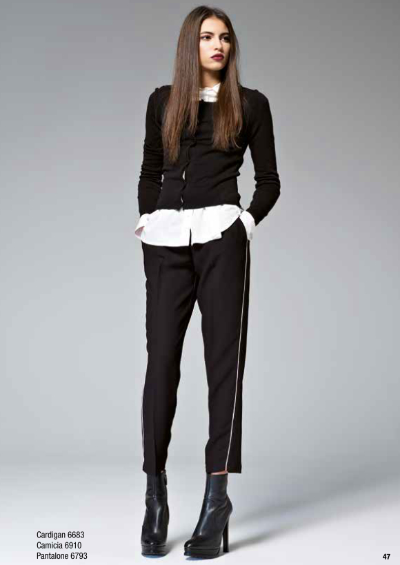 Модные брюки во Владивостоке