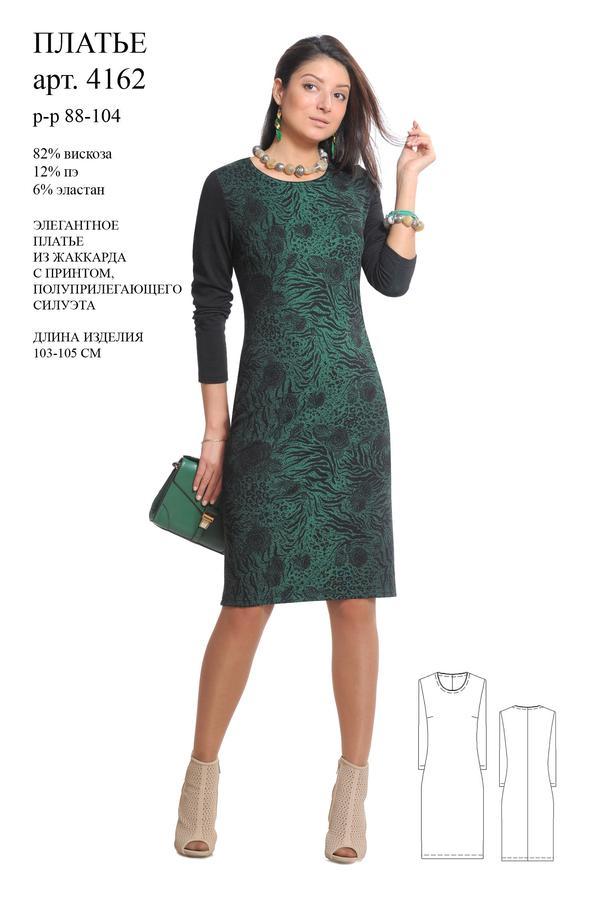 Платье на каждый день. Цена ниже во Владивостоке