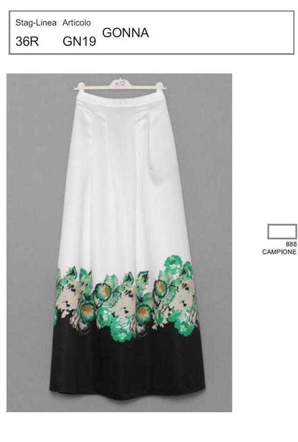 Очень красивая юбка на высокий рост!!! СКИДКА во Владивостоке