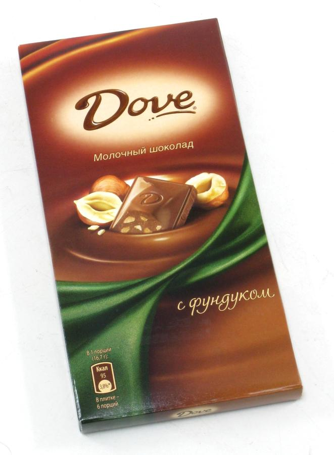 dove cholocate The dove silky smooth chocolate bars often go on sale for $150 the best coupon is $1 off 2 if you're a fan of the dove miniature bags of candy, the holiday-themed.