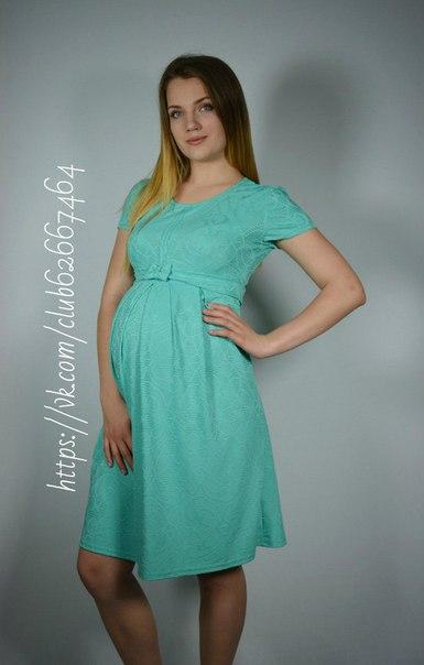 платье для беременных 48р в Хабаровске