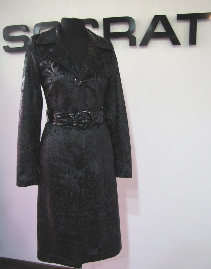 Облегченное пальто во Владивостоке