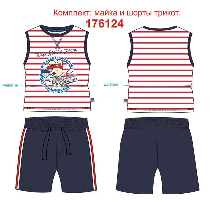 Классный костюм на 2-3 года во Владивостоке