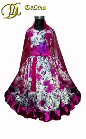 Платье Прежняя цена  999,46 р. Яркое нарядное коктейльное платье Роза выполнено из цветного Атласа, сзади на замочке, завязывается поясом из однотонного атласа, украшенным большим Цветком.  Подьюбник