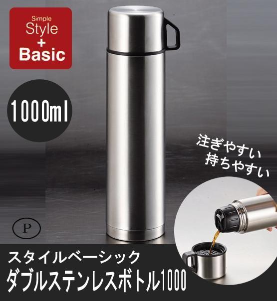 Термос Легкий, компактный термос с устойчивой у ударам металлической колбой, удобной крышкой чашкой с петлей для пальца, сливным клапаном, предотвращающим теплопотери при использовании термоса. Размер