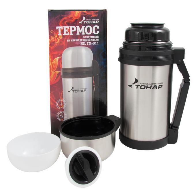 Термос HS.TM-011 1200ML (дополн.пласт.чашка, скл.ручка, ремень) TONAR
