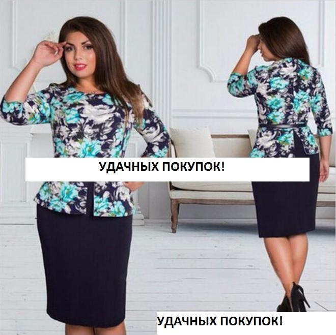 Платье летнее (можно в офис) во Владивостоке