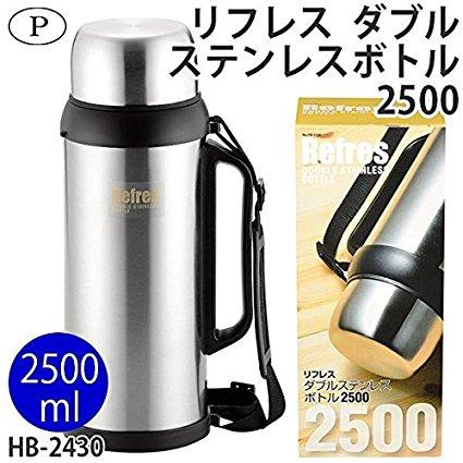 Термос с металлической колбой 2,5 л Pearl Metal HB-2430