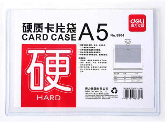 Обложка-карман для документов А5