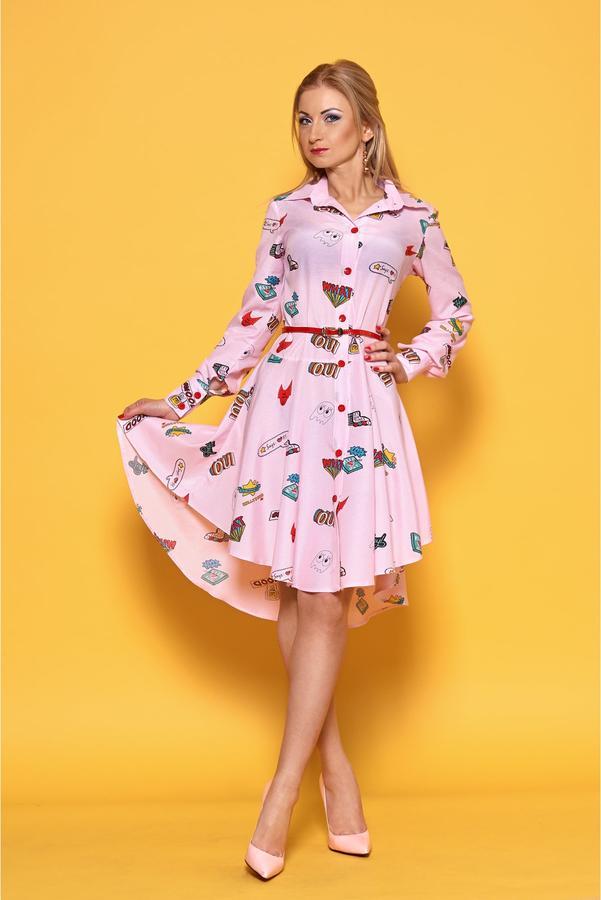 Платье Розовое во Владивостоке