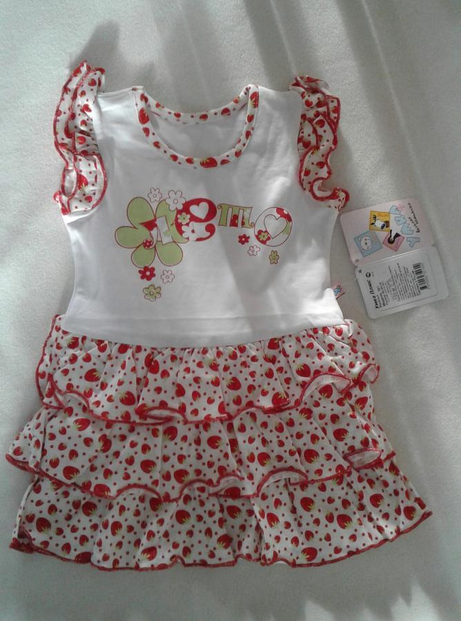 Платье ясельное в Хабаровске