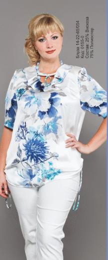 Блуза-туника во Владивостоке