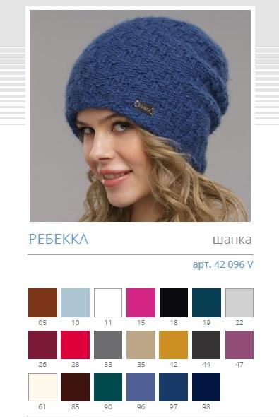 Теплая шерстяная шапка во Владивостоке