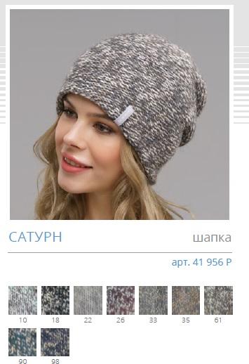 Продам шапку во Владивостоке
