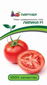 Семена Томат Лирика F1 20 шт