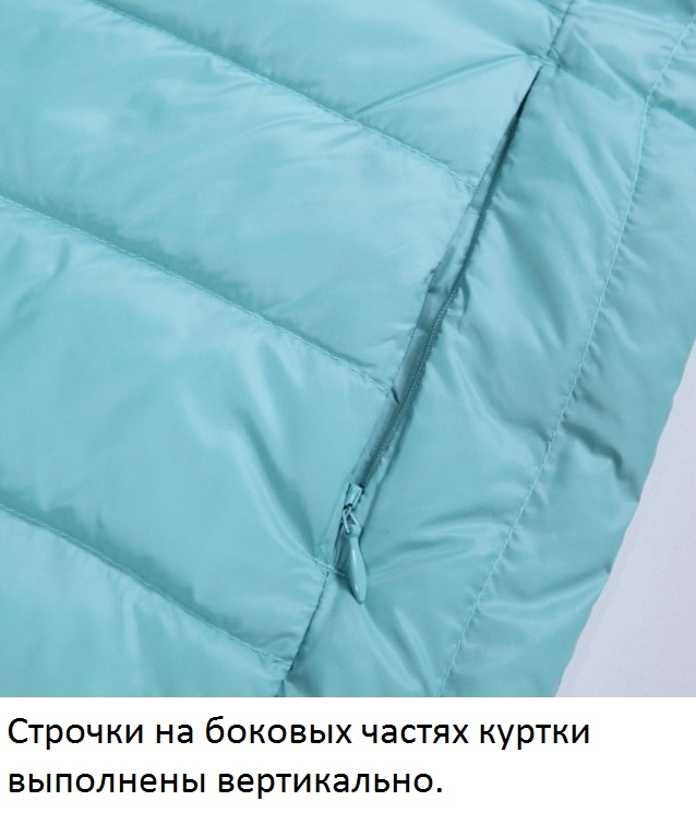 Куртка женская (красная роза)