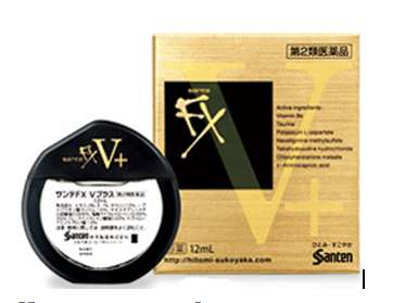 Капли для глаз Sante Fx Neo (золотые)