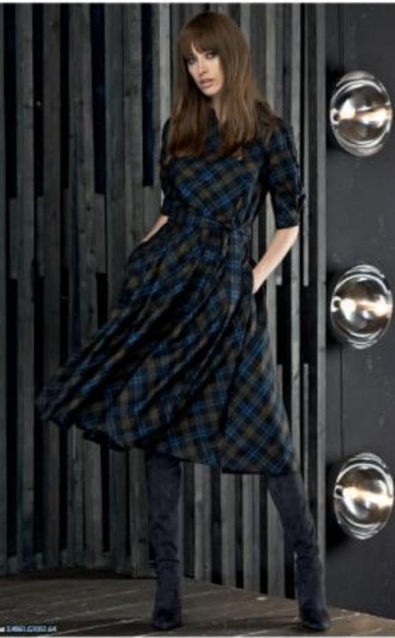 Платье MR, зима 2016 в Уссурийске