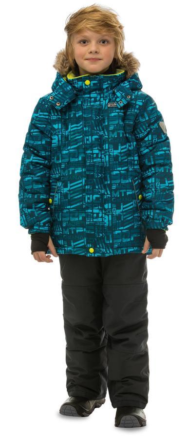 Комплект зимний: куртка и брюки в Хабаровске