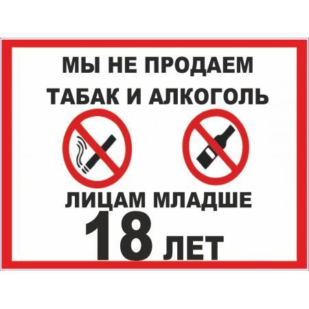 Мы не продаем алкоголь и табачные изделия электронная сигарета на 1200 затяжек одноразовая
