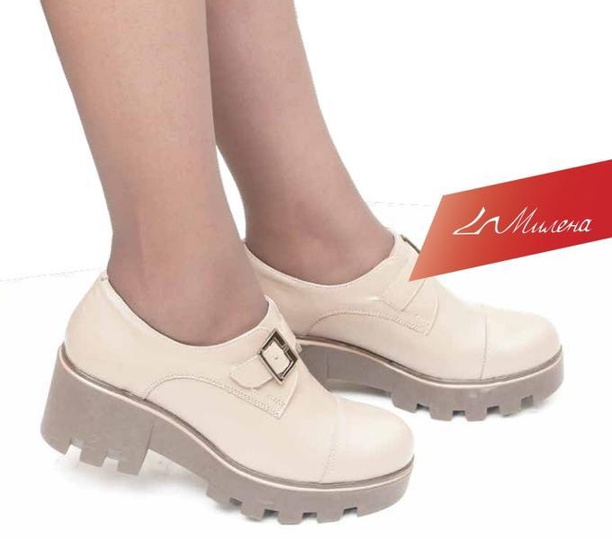 обычных рулонных обувь милена казань каталог с ценами фото для укрытия