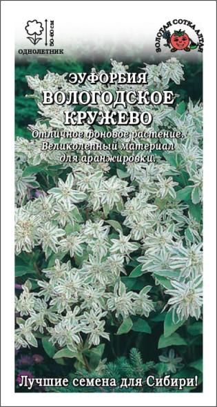 стоит цветы фото вологодские кружева сертифицированный лекарственный