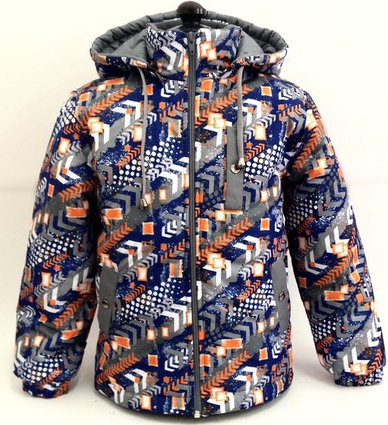 Демисезонная куртка в Комсомольске-на-Амуре