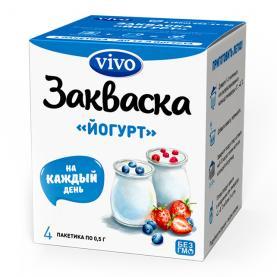 Йогурт (4 пакетика)