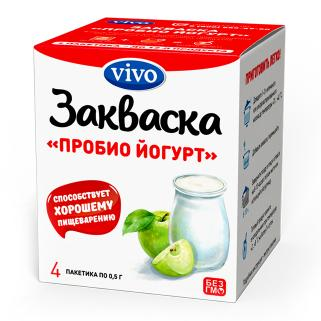 Пробио йогурт(4 пакетика)