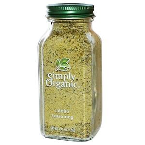 Simply Organic, Приправа адобо,125 гр