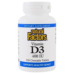 Natural Factors, Витамин D3 для детей 100 жевательных таб