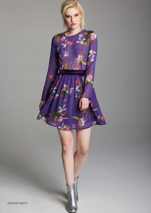 Классное платье в Хабаровске