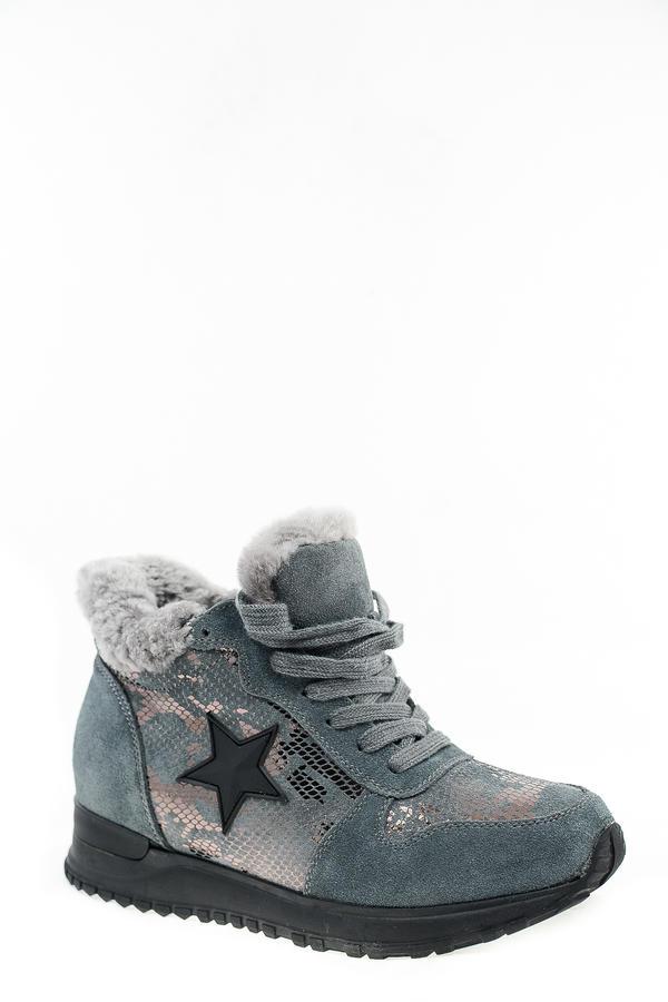 Зимние кроссовки натуральная замша и мех во Владивостоке