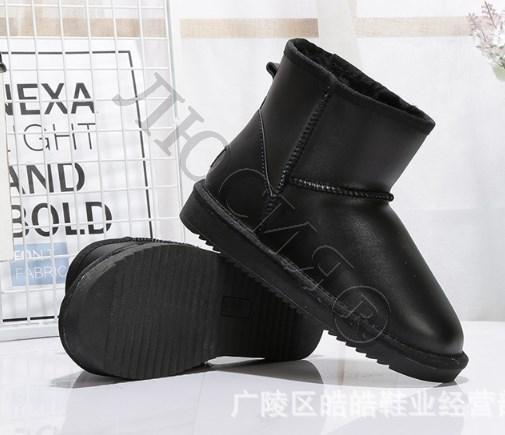 Обувь во Владивостоке