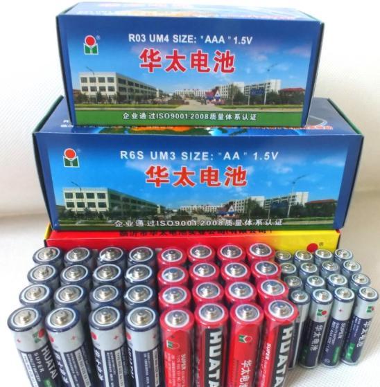 Батарейки пальчиковые AA 1.5V  4 штуки