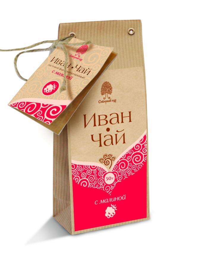 """Напиток чайный «Иван чай» с малиной"""" 50 г"""