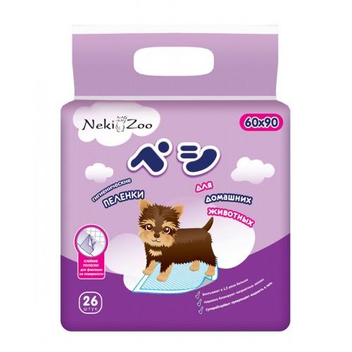 """Пеленки для домашних животных """"NekiZoo"""" гигиенич. впитывающ., одноразовые, 26 шт./упак"""