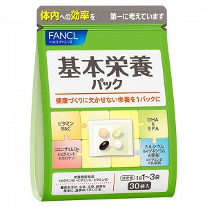 Базовый комплекс витаминов и минералов - FANCL BASIC для мужчин и женщин  Базовый | Биологически активные добавки к пище