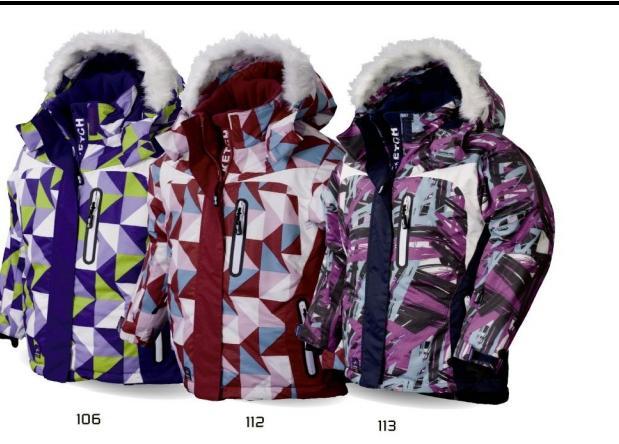 Зимняя куртка Кетч (Ketch, Швеция), МЕМБРАНА, фото внутри во Владивостоке