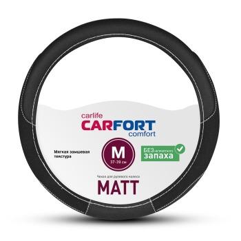 Оплетка CarFort Matt, замшевая текстура, черная, M