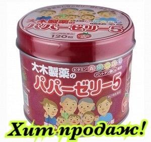 Витамины-желе для детей Premium, с клубничным вкусом (A, B, C, D, E )