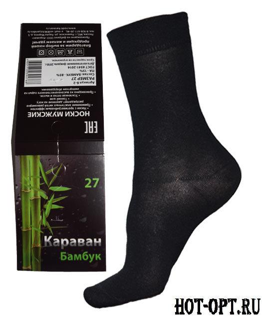 Классические мужские носки. Бамбук Б-2