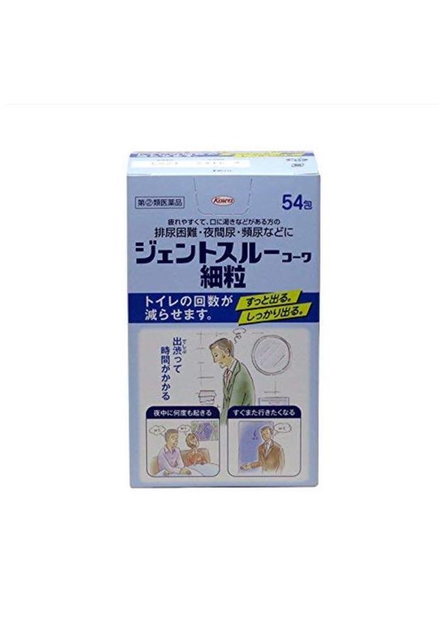 Японские лекарства при простатите отличить острый от хронического простатита